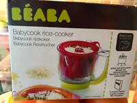 Beaba rice cooker - *never used* still in box