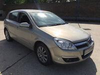 Vauxhall Astra 1.8 i 16v Life 5dr Hatchback