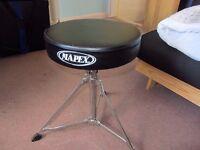 Mapex Standard Drum Stool