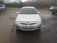 VAUXHALL ASTRA LIFE TURBO DIESEL 1.3cc 6 speed 90bhp 5 door h/back 57/2008 2 former keepers 71k m.o.