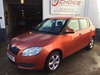 SKODA FABIA 1.2 ** IMMACULATE CONDITION! ** NEW MOT ** FULL SERVICE HISTORY **