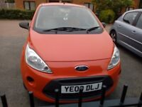 Stunning ford ka with full service history,low mileage and long mot £30 road tax