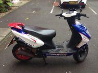 Formula r 50cc