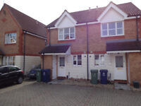 AVAILABLE NOW. A lovely well cared for 2 bedroom house. Entire property professionally cleaned.