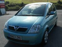 VAUXHALL MERIVA 1.6i ENJOY, LOW MILEAGE ONLY 63'000 MILES, FSH INC. CAMBELT, 2003 '53 REG, SUPERB
