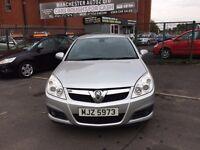Vauxhall Vectra 1.8 i 16v Design 5dr ONE FORMER KEEPER,