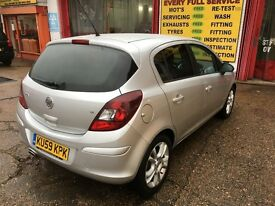 2010 VAUXHALL CORSA 1.4 SILVER 5 DOOR 2 OWNERS 59 000 MILES HPI CLEAR
