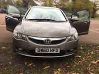 Honda Civic Hybrid EX highest specs, NAVI, leather, new tyres, new battery