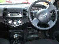 For sale: 2006 Nissan Micra 1.2E. 80,000 miles. New tyres. Great runner. Very reliable, tidy car.
