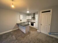 1 bedroom flat in Forest Road West, Nottingham, NG7 (1 bed) (#998368)