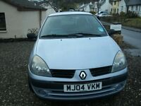 Renault Clio Authentique with exceptional mileage!