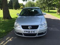 VOLKSWAGEN POLO HATCHBACK - 1.4 S 75 5dr Auto