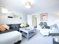2 bedroom flat in Peckham, London, SE15 (2 bed) (#1105180)