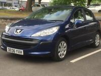 PEUGEOT 206 2006 (06 REG)*£1399*VERY LOW MILES*FULL HISTORY*LONG MOT*CHEAP CAR TO RUN*PX WELCOME