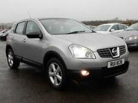 2007 nissan qashqai 1.5 diesel tekna, great spec, low miles, full history, motd jan 2019