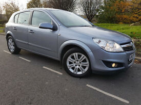 VAUXHALL ASTRA ELITE 1.6(TOP OF RANGE)#2007 56 REG REG#FULL LEATHERS#H/SEATS#FSH#(not ford/renault/)