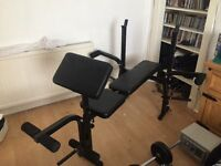 Weight Bench & Pull-up bar for sale