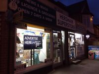 Advertise your Business or other ADs in our shop Window 4k TV!!! For Just £1.50 per day