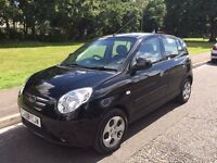 2008 KIA PICANTO 1.1 ICE PETROL, MANUAL, 5-DOOR ***MOT TILL 31st MARCH 2018***LOOKS & DRIVES GREAT