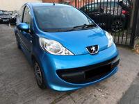 Peugeot 107 1.0 12v Urban 5dr - Only 57K Miles, 9 Services, 12 Months MOT, £20 Annual Tax, 3 Keys!