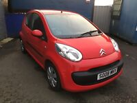 Stunning 2008 08 Citroen C1 1.0Rthym 3Dr **2 Owners+Only 61000+History+Only £20 Tax+1 Years Mot**