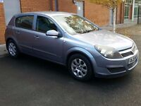 2005 VAUXHALL ASTRA 1.6, FULL YEAR MOT, WARRANTY - P/X TRADE IN WELCOME