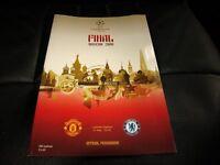 European Champiob League Final 2008 Manchester Utd v Chelsea