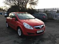 2007 VAUXHALL CORSA 1.2 PETROL LOW MILES... 15 CORSA IN STOCK