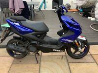 Yamaha, AEROX, 2020, 49 (cc)