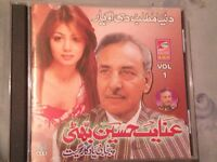 INAYAT HUSSAIN BHATTI CD COLLECTION SET - Punjabi Folk/ Film Soundtrack Music