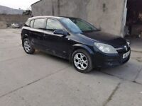 Vauxhall, ASTRA, Hatchback, 2004, Manual, 1686 (cc), 5 doors
