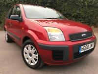 Ford Fusion 1.4tdci cheap tax and insurance 2008