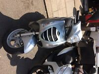 HONDA PS 125 FOR SALE, NOT SH OR VISION