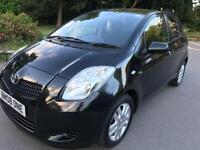 Yaris Diesel 1.4 D4D NewShape £30 Tax/Year, 60+ MPG, Like VW Polo, Seat, Fiesta, Clio, A3,A2