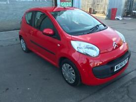 CITROEN C1 2006 1.0 i RHYTHM, LOW MILEAGE, NEW MOT, NEW SERVICE