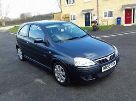 Vauxhall Corsa 1.2 SXI+ Plus / Just Been Serviced & MOT'D