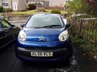 CITROEN C1 1.0L PETROL 5 DOORS VERY GOOD CONDITION ONLY £20 ROAD TAX 2 KEEPERS