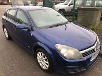 2005 54 VAUXHALL ASTRA 1.4 16v CLUB 5 DR HATCHBACK BARGAIN NO OFFERS