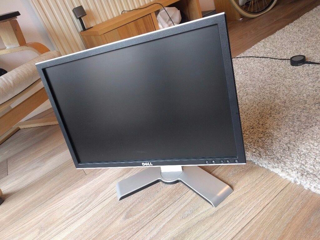 Dell 22 inch ultrasharp monitor