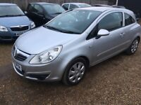 VAUXHALL CORSA 1.2 i 16v CLUB HATCHBACK 3DR 2007(57)*IDEAL FIRST CAR*CHEAP INSURANCE*EXCELLENT COND