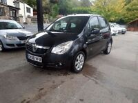 Vauxhall Agila 1.2 i Design 5dr A/C! BLUETOUCH, DVD, PERFECT FOR FIRST CAR CHEAP INSURANCE !! !! !!