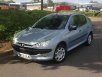 2004 PEUGEOT 206 5 DOOR PETROL 1.1 *LOW MILES 45000**CHEAP CAR TO RUN*SUPERB CONDITION*
