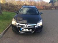 2008/57 Vauxhall Astra✅1.3 CDTI✅LONG MOT✅NEW TIMING FITTED