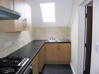 ** MODERN 2 BEDROOM FLAT / APARTMENT TO RENT IN CRUMPSALL MANCHESTER **