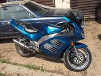 Suzuki rf600r need gone