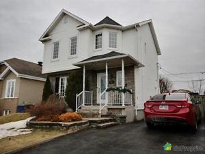 269 900$ - Maison 2 étages à vendre à Ste-Catherine