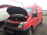Ldv Maxus 2006-2010 Parts door wing bumper bonnet ecu set light