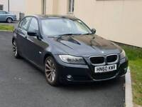 BMW 3series non runner