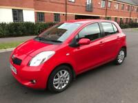 TOYOTA YARIS TR 1.3 PETROL MANUAL 5 DOOR HATCHBACK