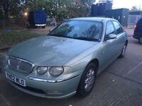 Rover 75 Green